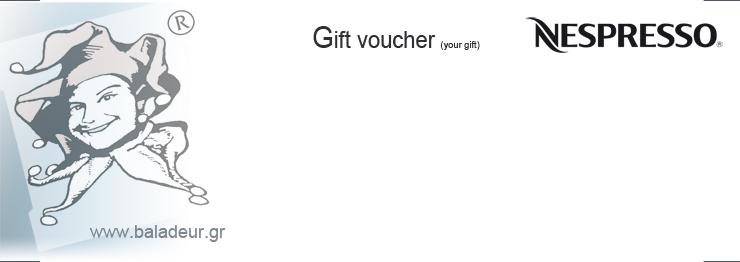 Εταιρικά Δώρα Εμπειρίας