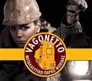 Επίσκεψη στο Vagonetto για 2 ενηλίκους + 1 μαθητή ή φοιτητή