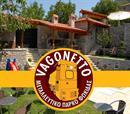 2ήμερο με επίσκεψη στο Vagonetto για 2 ενήλικες και 2 παιδιά