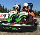 10΄ οδήγηση διθέσιου Go-kart, για 2 άτομα!