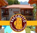 4ήμερο με επίσκεψη στο Vagonetto για 2 ενήλικες και 2 παιδιά