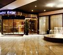 3ήμερο με πρωινό για 2, στο 5* Egnatia City Hotel & Spa!